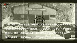 Snapshot4_5