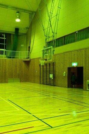 Basketmall